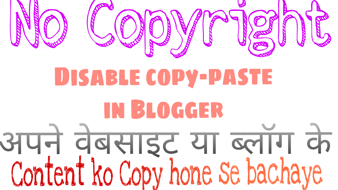 PicsArt 07 12 06.01.59 - HOW TO DISABLE COPY-PASTE IN BLOGGER IN HINDI | BLOGGER MAI COPY-PASTE KAISE DISABLE KARE