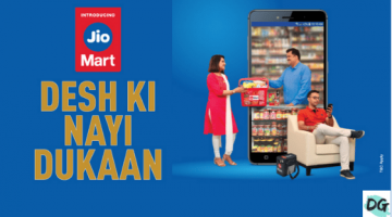 jio Mart kya hai hindi