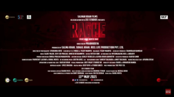 Radhe full movie download Filmyzilla